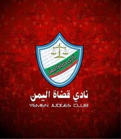 شعار نادي قضاة اليمن