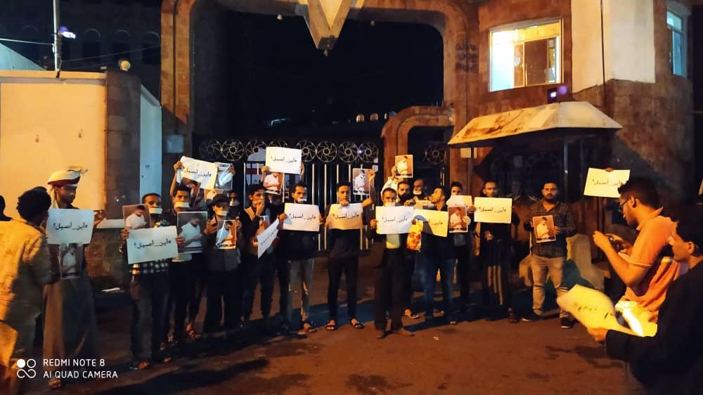 تعز : ناشطون يطالبون بمعرفة مصير الصحفي أصيل سويد