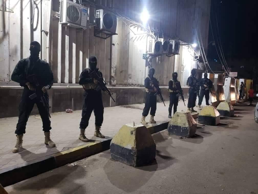 الأمن يمنع تظاهرة في عدن