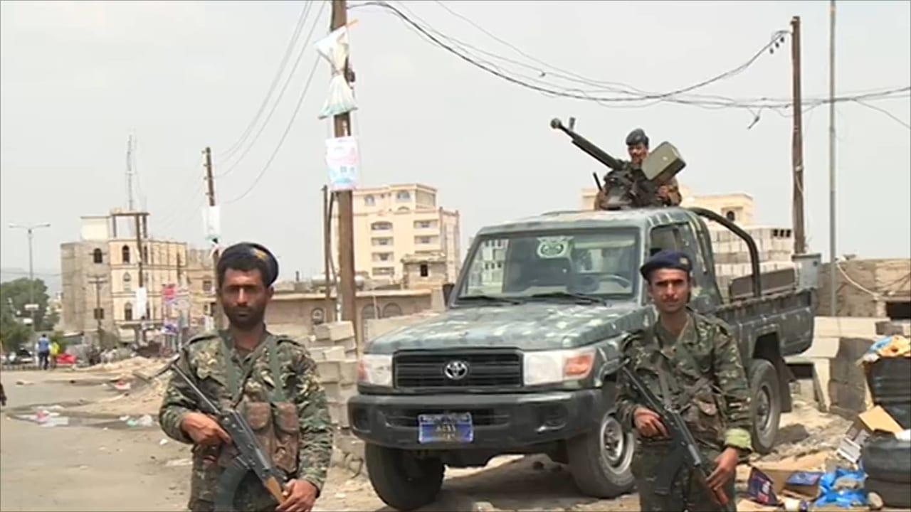 جماعة الحوثي تصادر أموال موردي القات إلى لحج
