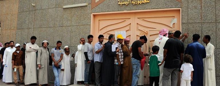 تعليق العمل في سفارة اليمن بالرياض