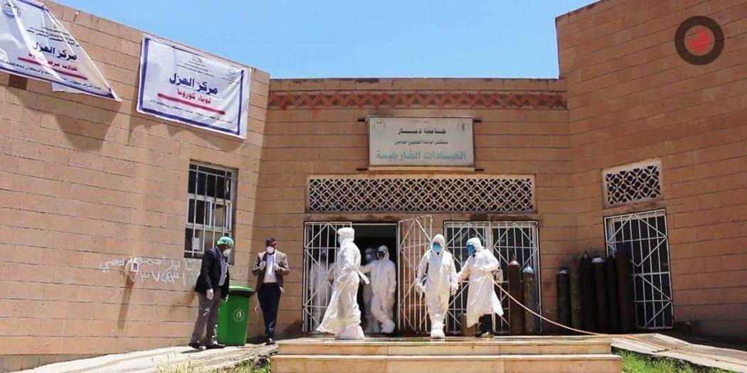 الأمم المتحدة تحدد موعد ذروة انتشار كورونا في اليمن