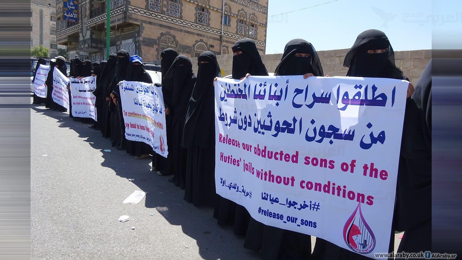 رابطة حقوقية: منع الطعام والأدوية عن السجناء في صنعاء