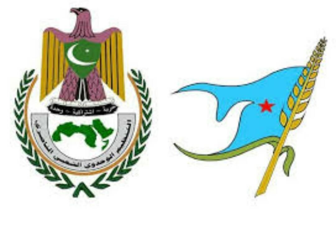 الاشتركي والناصري يقدمان رؤية للمصالحة السياسية