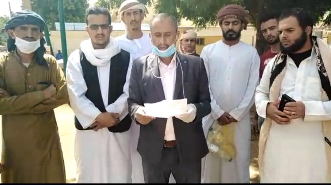 رحلات لنقل العالقين من السودان إلى مطار عدن