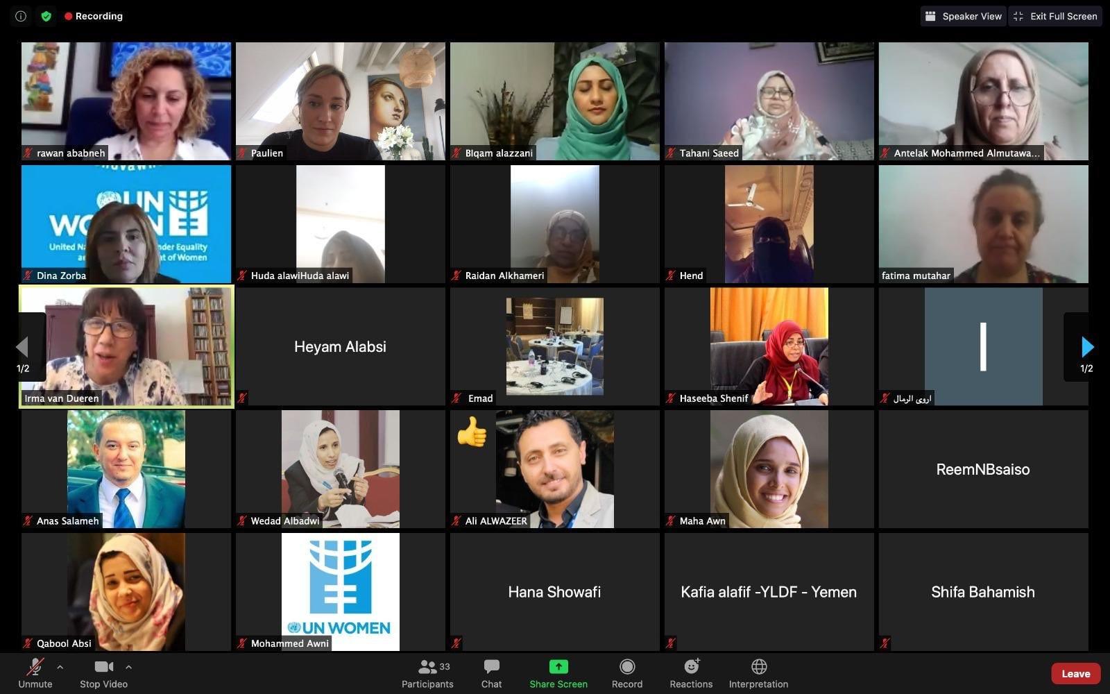 لقاء نسوي من أجل السلام في اليمن