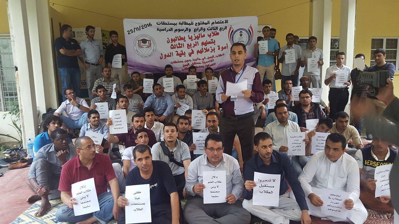 طلاب الابتعاث يطالبون بحل جذري لمستحقاتهم المالية