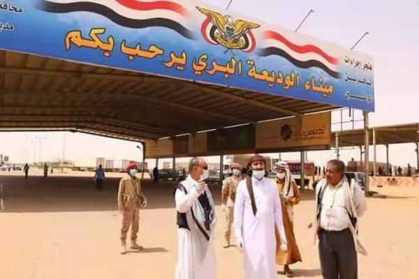 فتح منفذ الوديعة أمام حركة المسافرين اليمنيين
