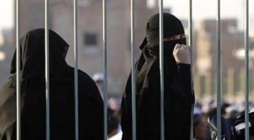 مطالبات بالإفراج عن النساء المختطفات