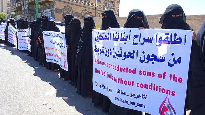 الاعتداء على المحتجزين بسجن الأمن المركزي بصنعاء