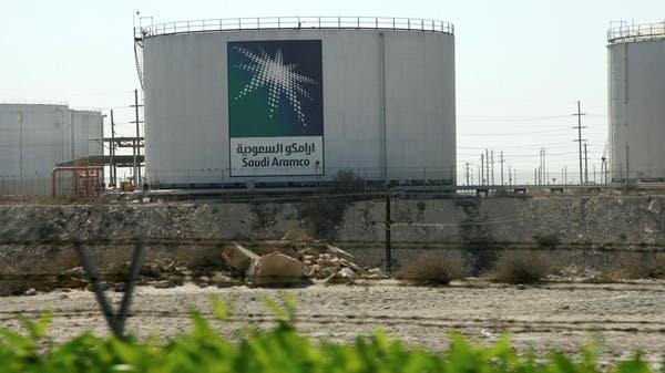 الحوثيون يعلنون استهداف منشأة أرامكو السعودية