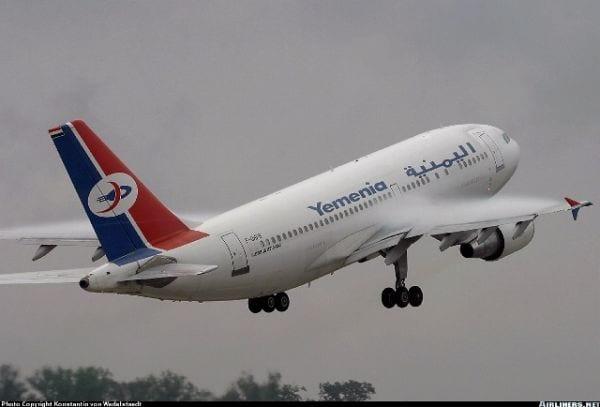 رحلات طيران اليمنية اليوم السبت