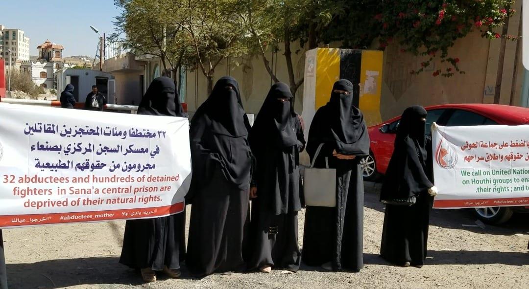رابطة حقوقية: 32 مختطف ومحتجز يتعرضون لظروف سيئة