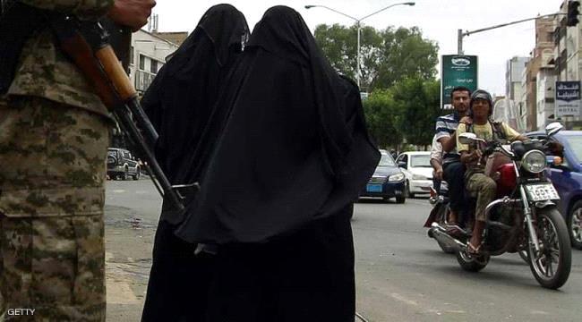 مطالبات بتشكيل لجنة دولية لمساءلة مرتكبي الانتهاكات بحق النساء