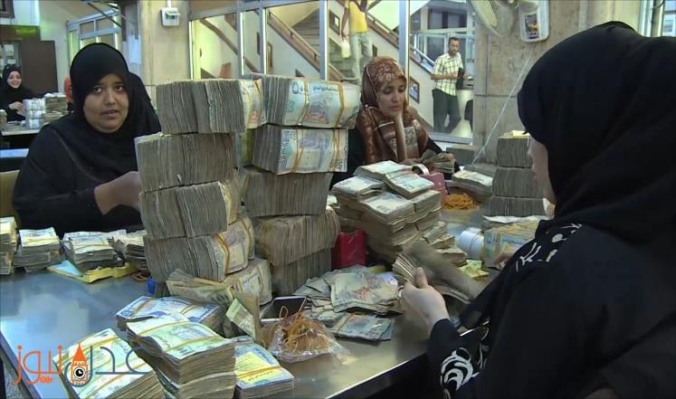 أسعار العملات تعاود الصعود مجددًا في صنعاء وعدن