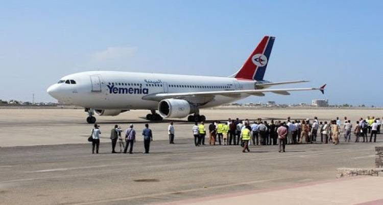 رحلات طيران اليمنية اليوم الاثنين