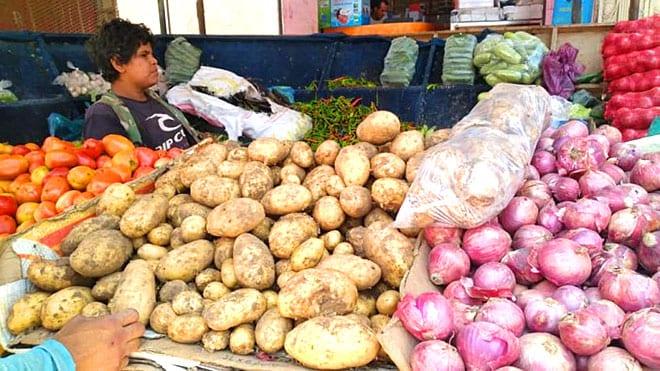 تفاوت في أسعار الخضروات
