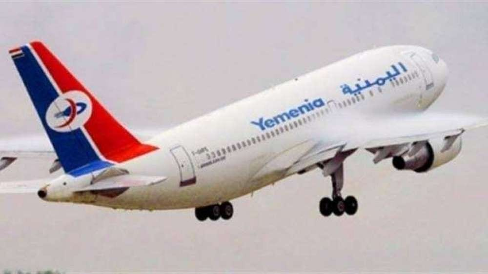 رحلات طيران اليمنية يوم السبت