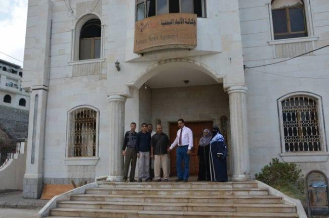 نقابة الصحفيين تدين استيلاء مقر وكالة الأنباء اليمنية سبأ بعدن