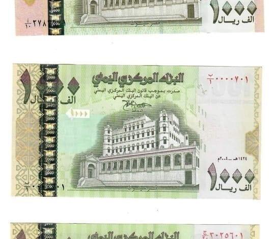 طباعة العملة القديمة.. هل تنجح في إنهاء الإنقسام المالي بالبلاد؟