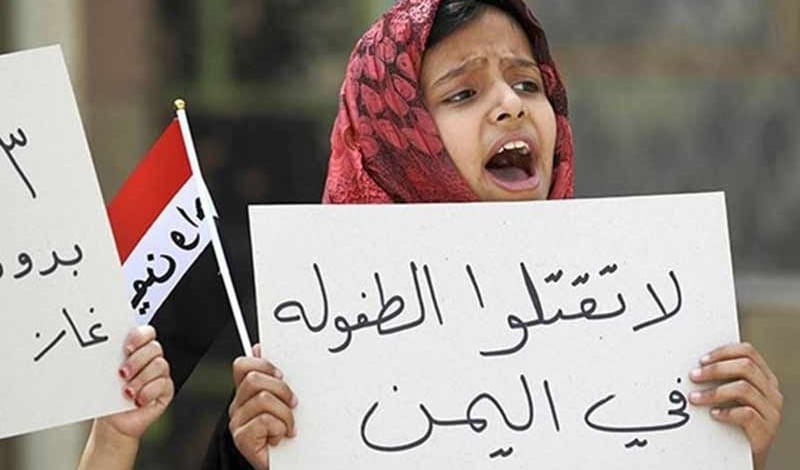 الحرب تقتل 5 آلاف طفل يمني