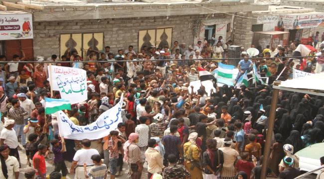 مظاهرة غاضبة جنوبي محافظة الحديدة