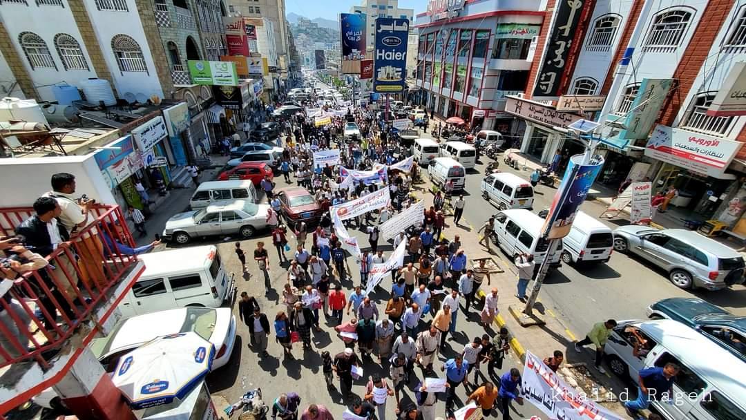 مظاهرة احتجاجية على تردي الخدمات بتعز