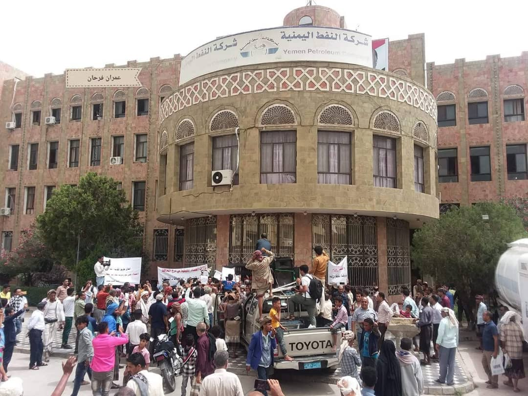 متظاهرون غاضبون يقتحمون مبنى محافظة تعز
