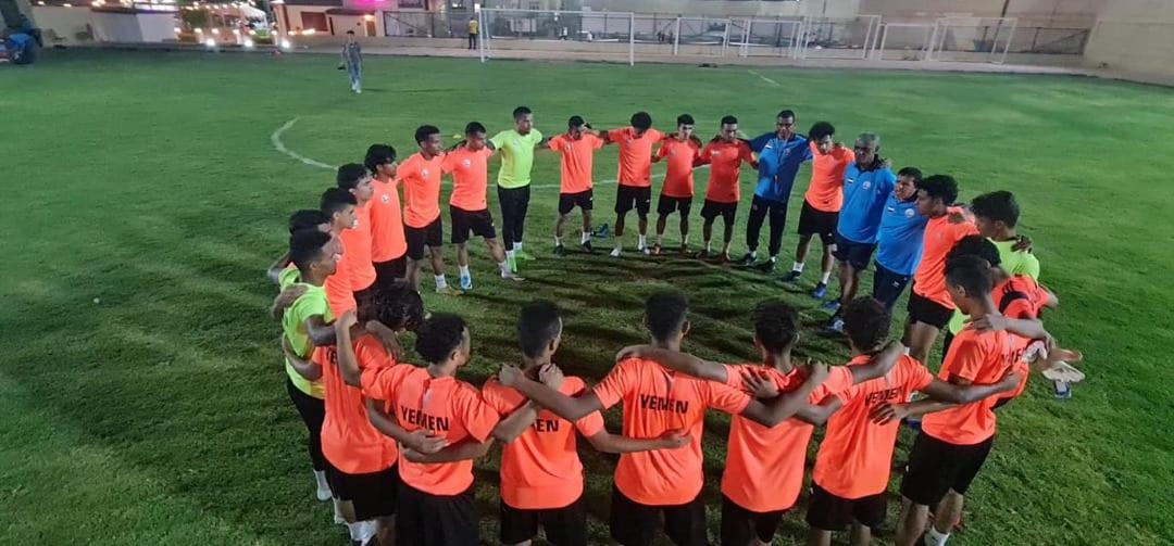 الليلة.. منتخب اليمن للشباب يواجه السعودية في كأس العرب