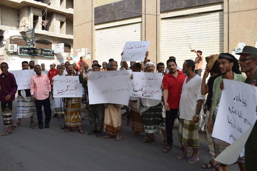 """قدامى العسكريين يتظاهرون أمام """"مركزي عدن"""""""