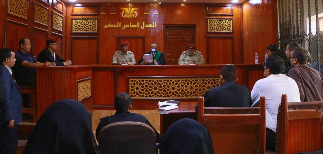 """الحكم بإعدام زعيم الحوثيين وتصنيف جماعته """"إرهابية"""""""