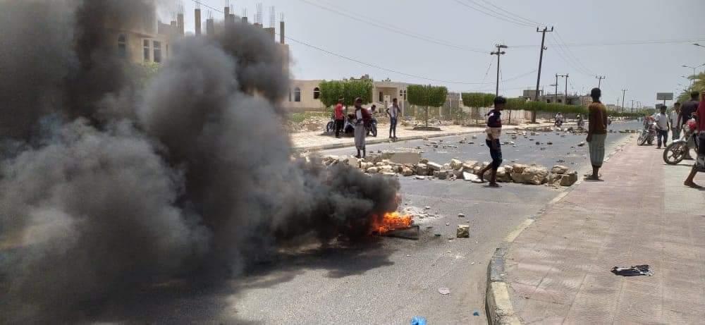 احتجاجات في محافظة حضرموت